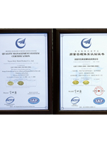 2006-2009 Quality Management System Certification