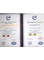 2009-2012 Quality Management System Certification