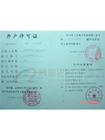 People's Bank of China account permits