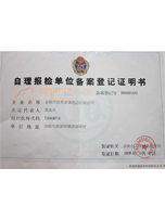 Self inspection unit record registration certificate